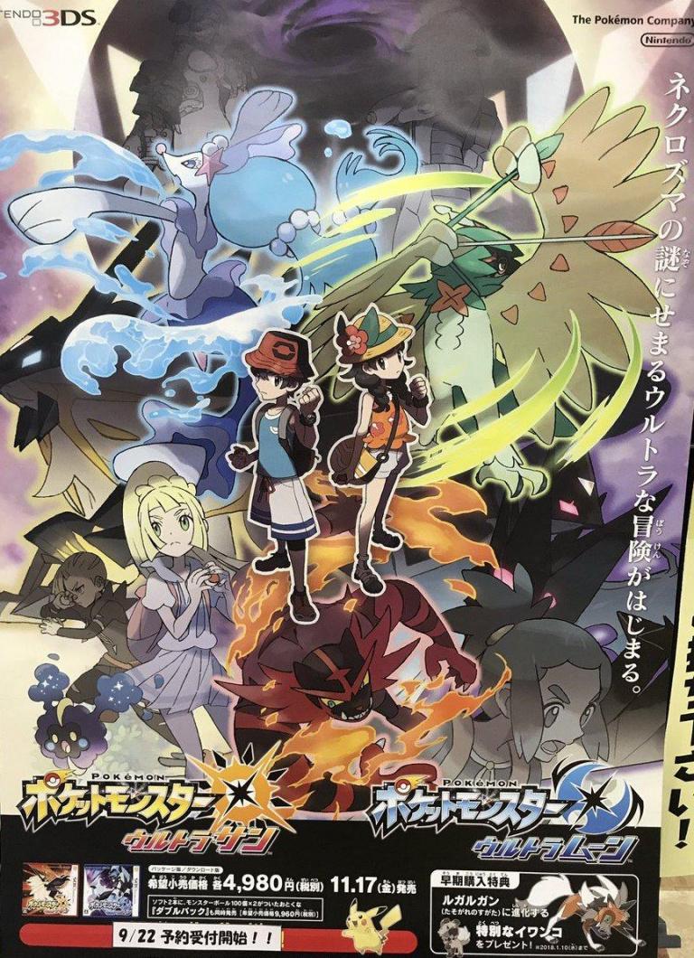 Pokémon Ultra,Soleil / Ultra,Lune Une image promotionnelle laisse entrevoir  de nouveaux