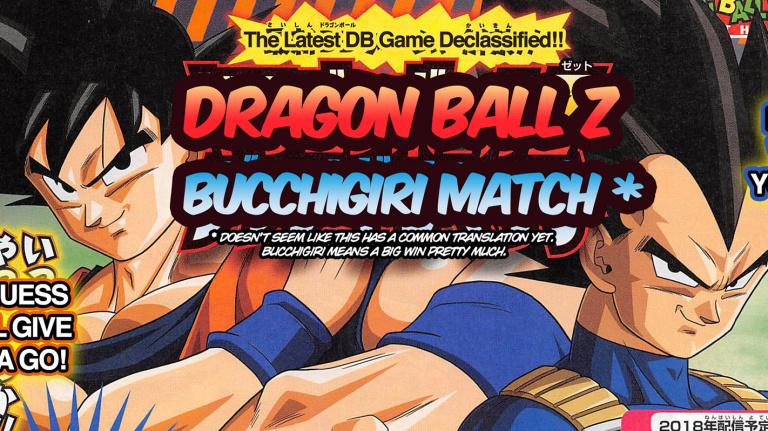 Dragon Ball : un nouveau jeu sur navigateur / mobile ?
