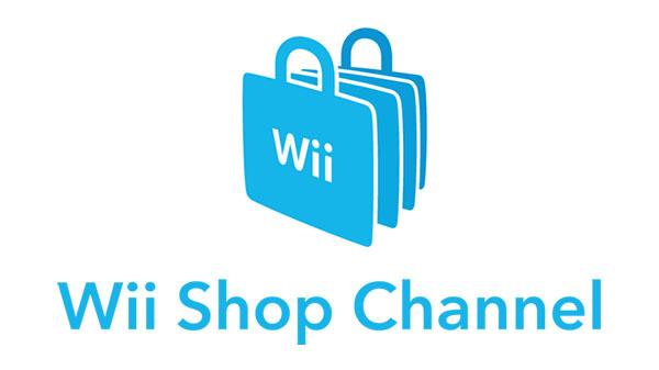 La chaîne Boutique Wii fermera ses portes en 2019