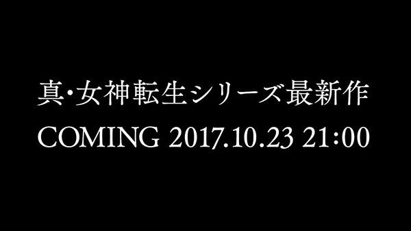 Shin Megami Tensei HD : Rendez-vous lundi pour plus d'informations