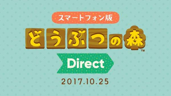 Animal Crossing Mobile a droit à son Nintendo Direct mercredi