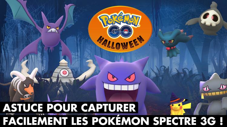 Pokémon GO : comment capturer plus facilement les Pokémon Spectre 3e Génération