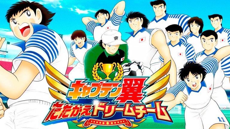 Captain Tsubasa : Dream Team bientôt disponible en France