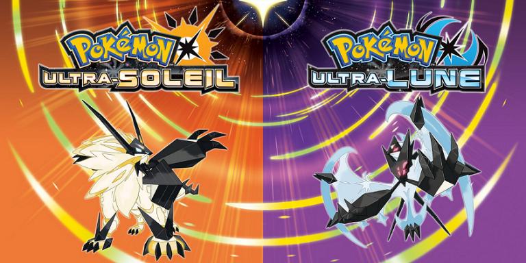 Pokémon USUL : La Poké-Bank bientôt compatible avec les nouveaux jeux