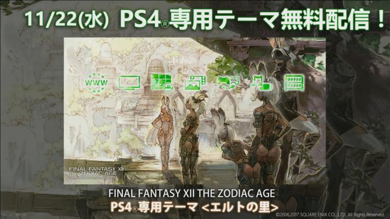 Final Fantasy XII : The Zodiac Age – La galerie des exploits est de retour