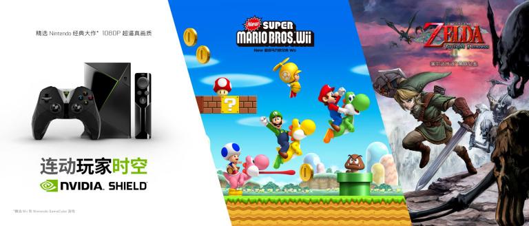 [MàJ] Les jeux NVIDIA SHIELD de Nintendo seront proposés en streaming
