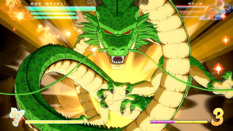 Dragon Ball FighterZ : Bandai détaille les pouvoirs de Shenron