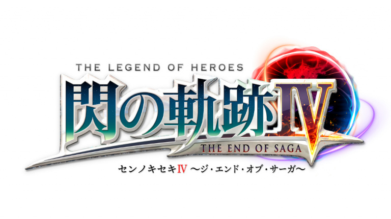 Falcom confirme et illustre The Legend of Heroes : Trails of Cold Steel IV