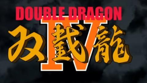 Double Dragon IV trouve son chemin sur mobiles