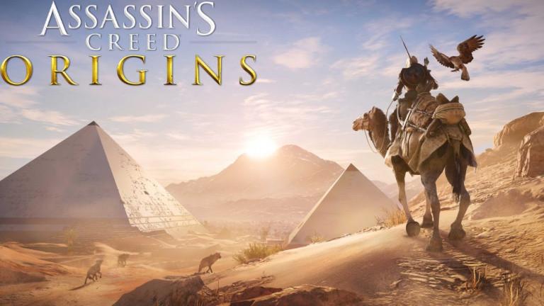 Assassin's Creed Origins : toutes les hallucinations du désert