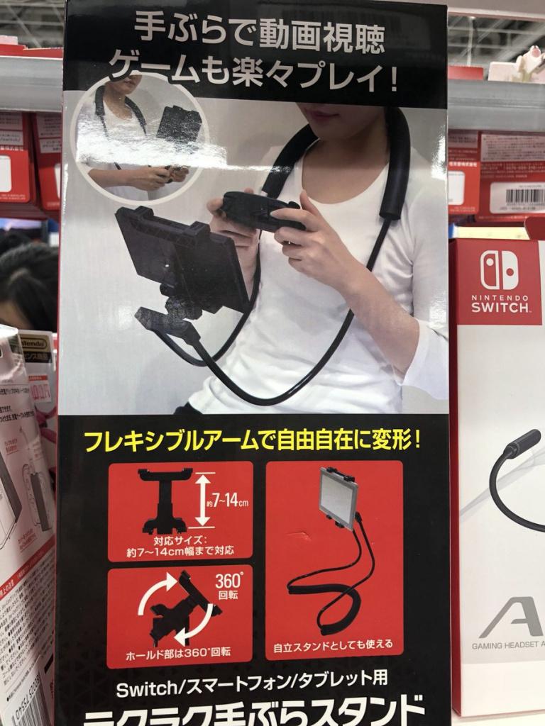 Nintendo Switch : voici un kit mains-libres pour les joueurs insensibles au ridicule