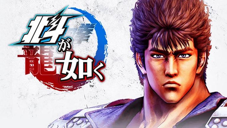 Hokuto ga Gotoku : Une heure de gameplay pour Ken le Survivant