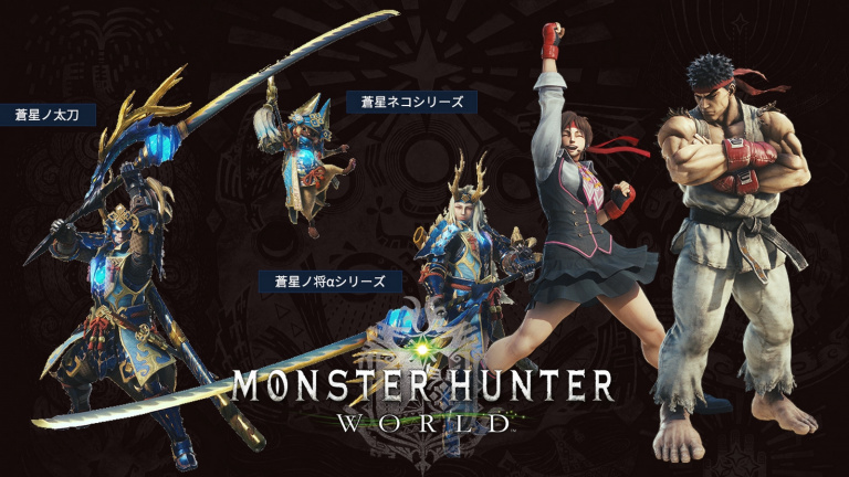 Monster Hunter World 2018: Trailer et un premier record au Japon