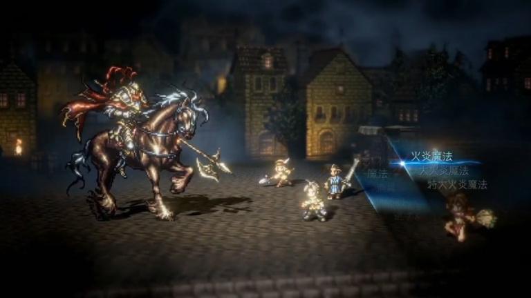 """Square Enix : """"Beaucoup de gens dans l'entreprise sont intéressés pour créer des jeux sur Switch"""""""
