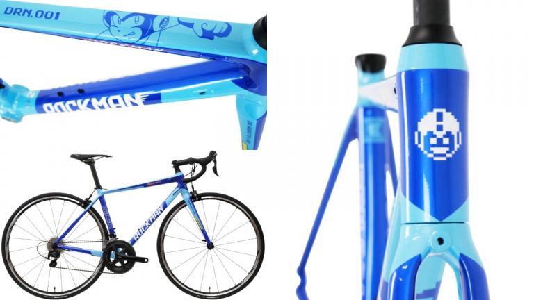 Mega Man : Un vélo pour fêter les 30 ans du robot bleu