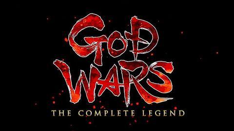 God Wars : The Complete Legend montre son édition collector