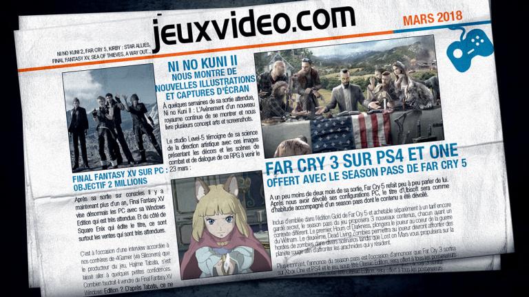 Les infos qu'il ne fallait pas manquer aujourd'hui: Super Smash Bros Valve