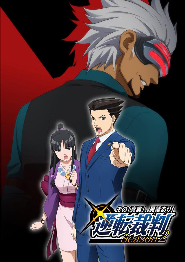Une deuxième saison pour l'anime Ace Attorney