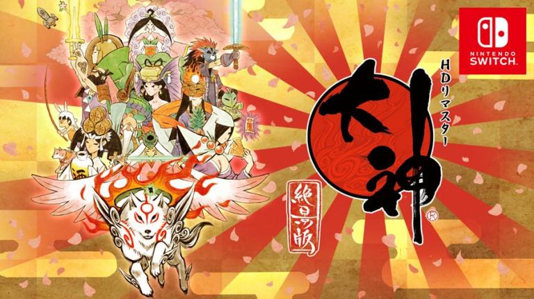 Okami HD : des éditions physiques collector au Japon