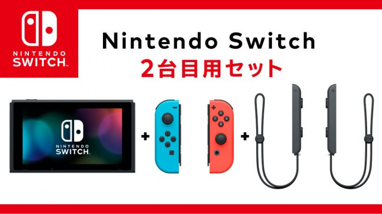 Nintendo Switch : un pack personnalisable sans dock commercialisé au Japon