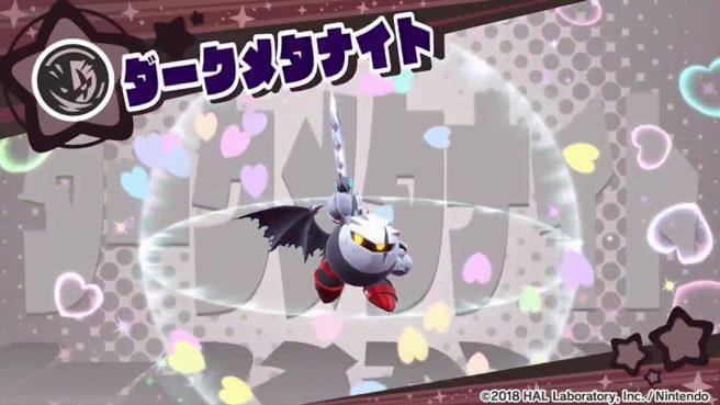 Kirby Star Allies : Dark Meta Knight arrive en tant qu'ami de rêve cet été