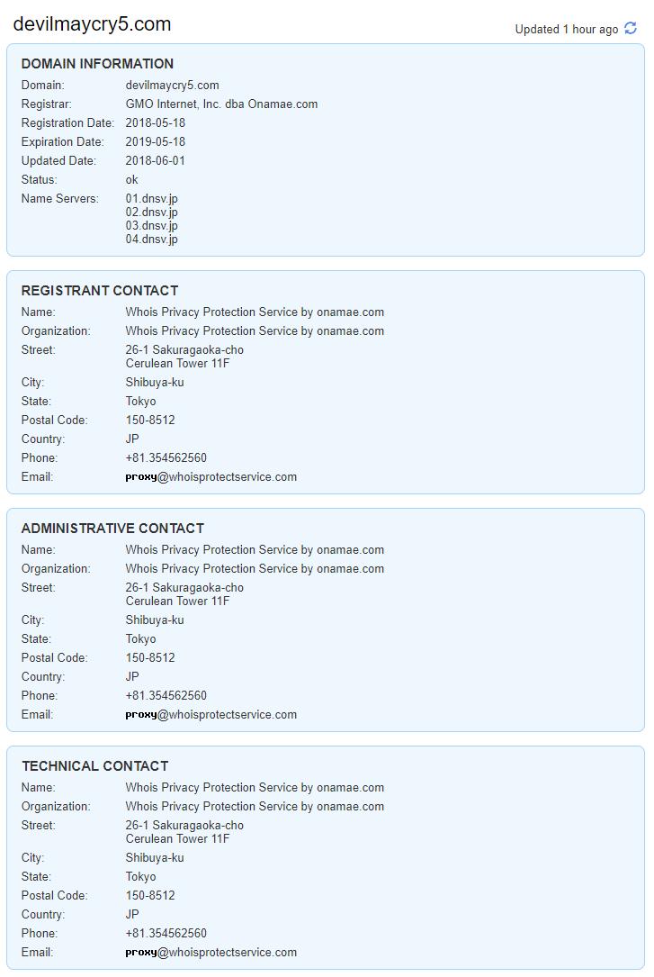 Devil May Cry 5 : Le nom de domaine repéré sur les Internets