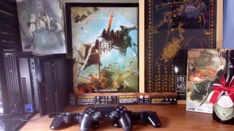 """Ikaruga : une version PS4 du shoot'em up arrive """"bientôt"""""""