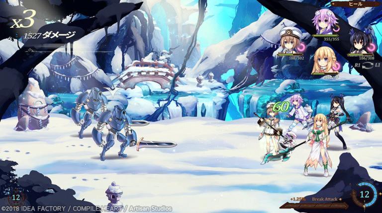 Super Neptunia RPG : Volée de nouvelles images