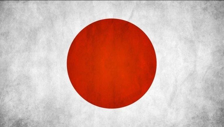 Ventes de consoles au Japon : Semaine 24 - Soleil sur l'Archipel