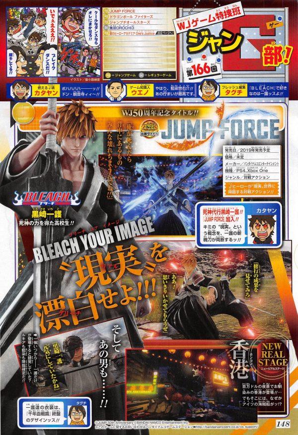 Jump Force : La presse japonaise annonce la présence d'Ichigo Kurosaki