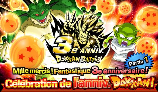 Dragon Ball Z : Dokkan Battle célèbre son troisième anniversaire