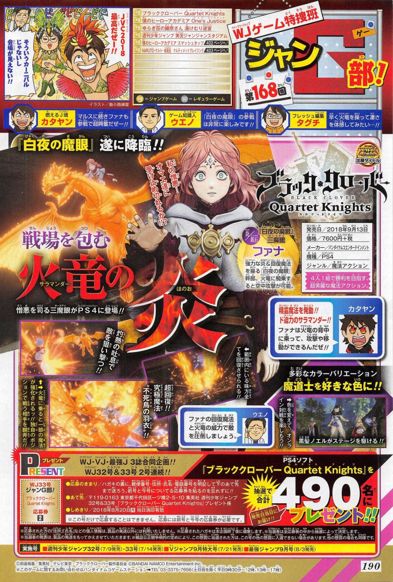 Black Clover : Quartet Knights - Fana sera jouable