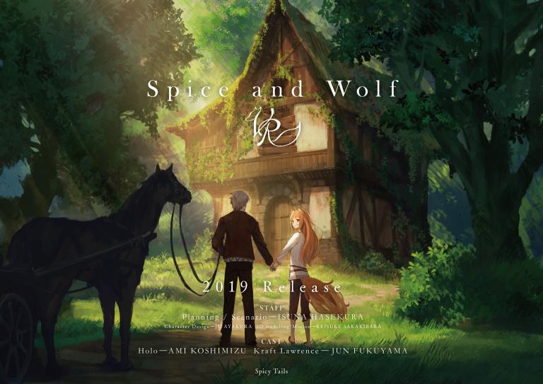 Spice and Wolf VR : une adaptation en réalité virtuelle pour la série de light novels