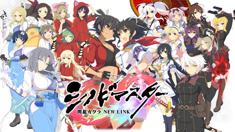 Senran Kagura : Un nouvel opus annoncé en août