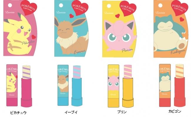Nintendo : Beenos annonce une gamme de cosmétiques aux couleurs des Pokémons