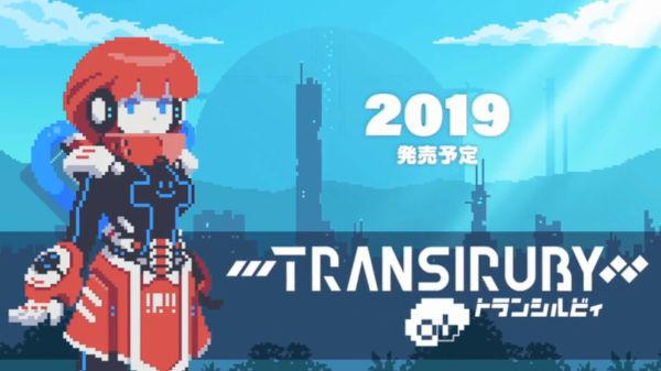 Transiruby, le nouveau jeu d'aventure des développeurs de Kamiko