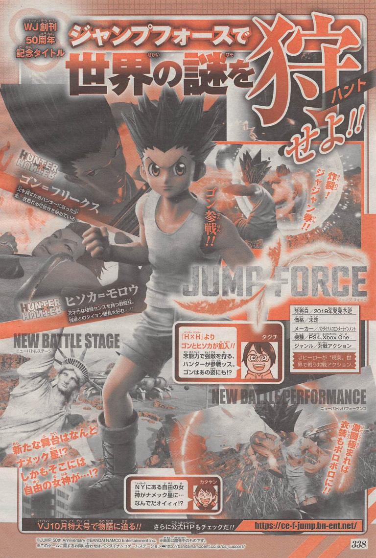 Jump Force : Du One Piece et du Hunter x Hunter au programme
