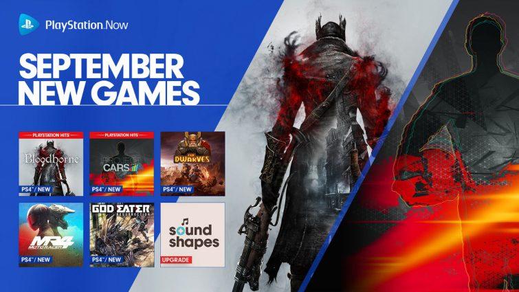 Bloodborne rejoint le catalogue du PlayStation Now américain