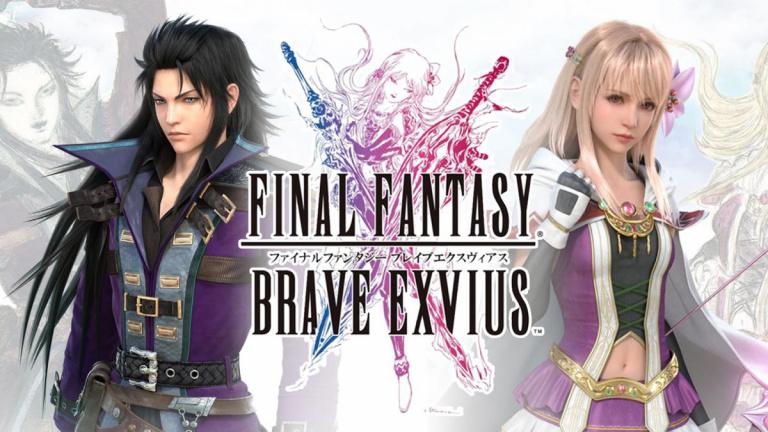 Final Fantasy Brave Exvius : Un événement dédié à Dragon Quest dès aujourd'hui
