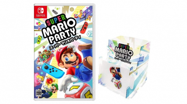 Super Mario Party : voici le bonus de précommande au Japon !