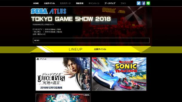 TGS 2018 : Sega annonce son programme