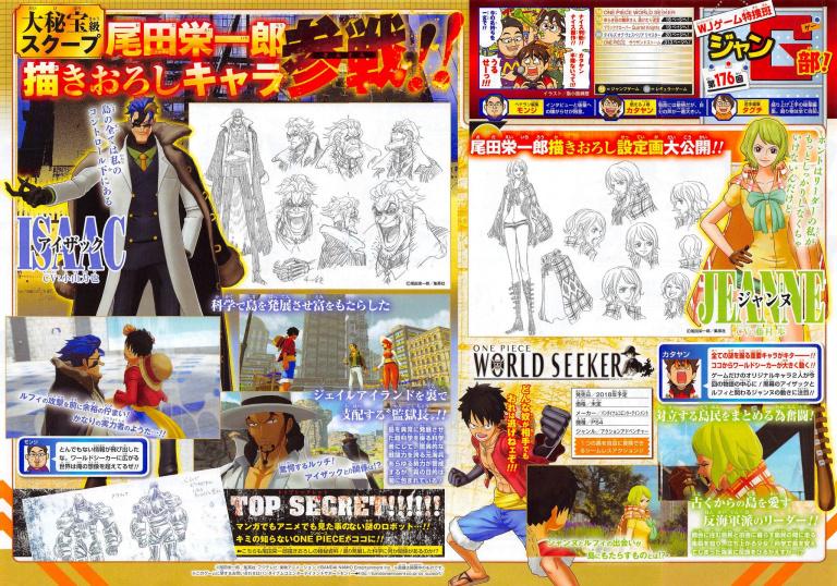 One Piece : World Seeker - deux personnages inédits créés par Eiichiro Oda
