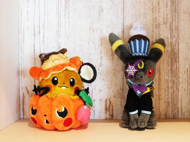 Pokemon : voici la liste des goodies pour halloween 2018