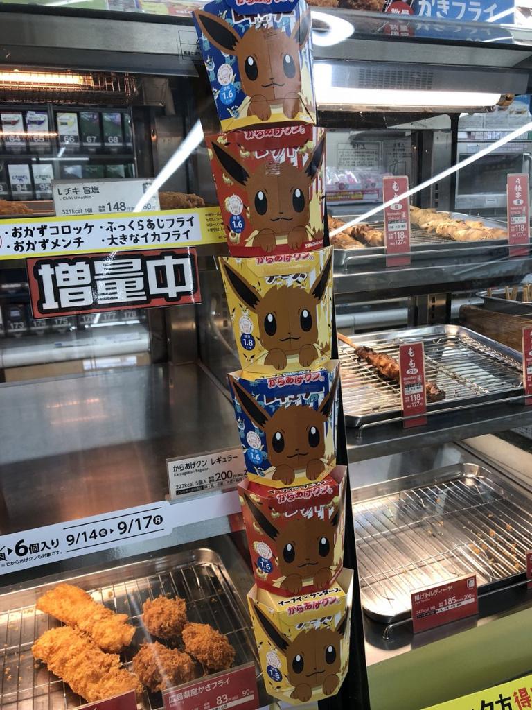 Pokemon : le poulet frit Évoli débarque chez Lawson au Japon !