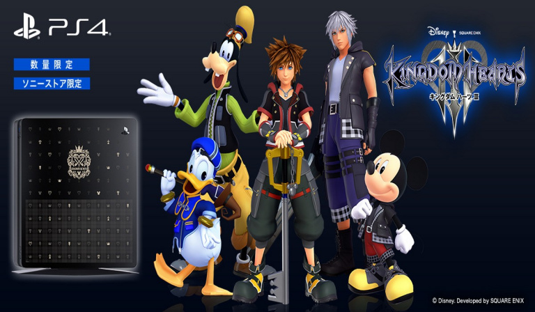 une playstation 4 kingdom hearts iii edition pour le march japonais actualit s. Black Bedroom Furniture Sets. Home Design Ideas