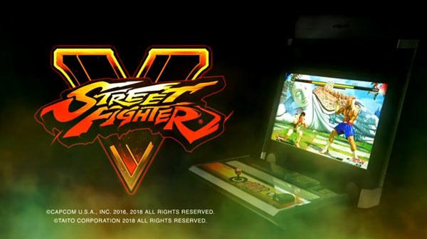 Street Fighter V : Arcade Edition bientôt sur bornes d'arcade