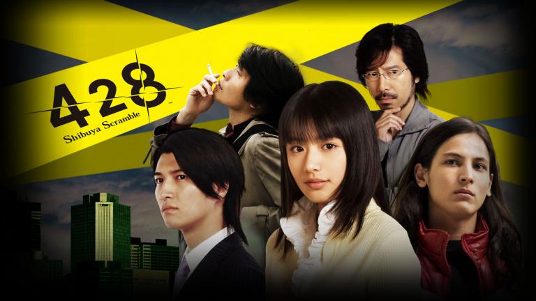 428 : Shibuya Scramble : les trophées / succès du visual novel préféré des japonais
