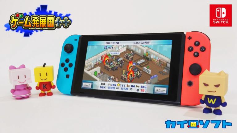 Trois jeux Kairosoft, dont Game Dev Story, arrivent sur les Switch japonaises