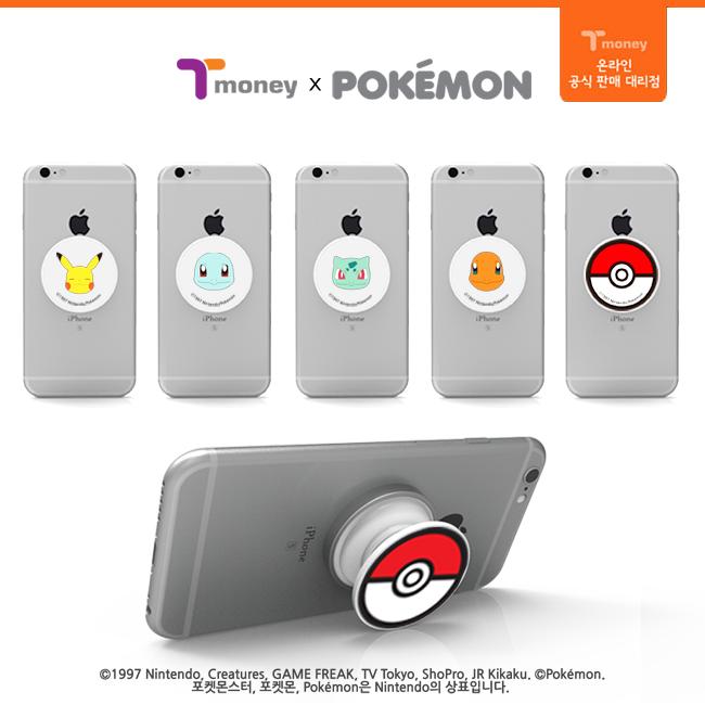 Nintendo : les coréens ont un pass navigo /grips de smartphone Pokémon