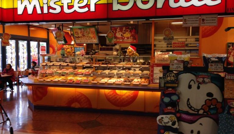 Nintendo : une chaîne de donuts japonaise aux couleurs de Pokémon